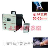 南京低温等离子表面处理器plasma在PP仪表板的应用 V8系列