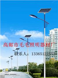 太阳能路灯 太阳能路灯厂家