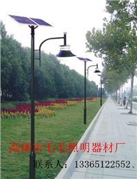 太阳能庭院灯10