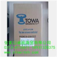 PRL-100 TOWA東和制電堵煤開關