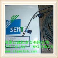 日本SENTEC高精度位移傳感器/控制器SENTEC