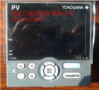 UT35A-000-11-00日本橫河YOKOGAWA數顯溫度控制調節表 UT35A-000-11-00