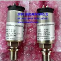 P71200BG2B502A3UA美國Gems制冷機壓力變送器