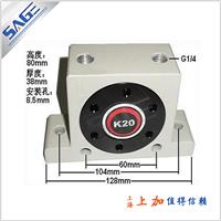 SJ-K系列气动振动器 气动震动器 弹珠式振动器 震荡器 SJ-K/8/10/13/16/20/25/36系列气动振动器气动震动器弹珠式振动器