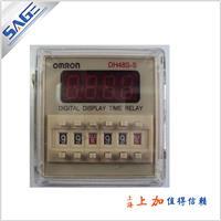 DH48S-S/AC220V/DC24V多功能数显时间继电器送接线盒/空气锤黄金搭档 DH48S-S/AC220V/DC24V多功能数显时间继电器/空气锤黄金搭档