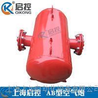 质量引领市场,空气炮专业生产空气炮厂家 KQP空气炮-30L-50L-75L-100L