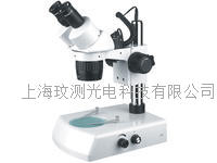 ST6024-B2定檔換檔變倍體視顯微鏡 ST6024-B2