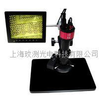 液晶電視數碼電子顯微鏡 XDC-10A+8寸液晶顯示器+VGA200工業相機