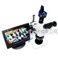 高速高清檢測視頻三目體視數碼顯微鏡 SZM-45T1+VGA200工業相機+光源+液晶顯示器