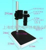 單筒迷你視頻小顯微鏡ML-15 WC-015