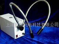 WC-805卤素灯冷光源 光纤冷光源 双支硬管分叉 WC-805