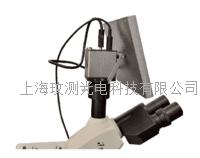 HDMI高清60幀高速無拖影工業相機套裝+高清10.1寸工業屏SD卡存儲 WC-9030