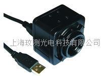 DLC300USB2.0彩色工业数字相机 DLC3.0m USB2.0