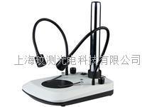显微镜立柱式双支软管光纤底座 WC-12