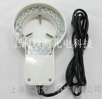 LED燈珠8W環形燈 WC-40Y