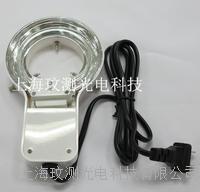 紫色光環形熒光燈 WC-8Z