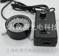 帶內外螺紋LED環形光源 WC-2847