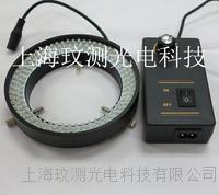 內徑72MM144顆珠LED環形光源 WC-72