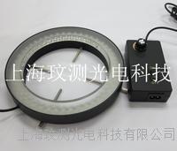 內徑135MM2環144顆燈珠分體調節LED光源 WC-135