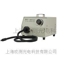 21V150W卤素灯单支软管光纤冷光源 WC-150