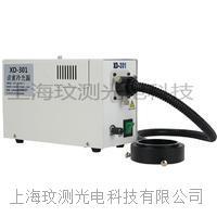 XD301卤素灯24V150W 环形光纤冷光源 XD-301