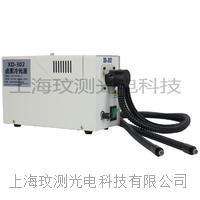 XD302卤素灯24V150W双支软管分叉光纤冷光源 XD-302
