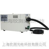 XD302卤素灯24V150W环形光纤冷光源 XD-302