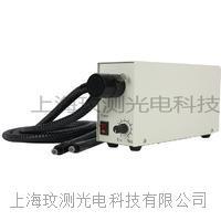LED30W双支软管分叉光纤冷光源 LED S2600E