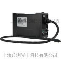 21V150W卤素灯单支软管分叉光纤冷光源 WC-1150