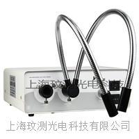WC250卤素灯双支硬管分叉光纤冷光源 WC-250