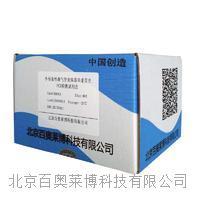 聚丙烯酰胺凝胶DNA回收试剂盒优惠促销