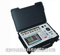 BS6003D三相電能表現場校驗儀