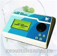 劣质奶粉?液体奶速测仪106SC