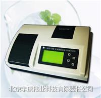 100M多参数食品安全快速分析仪(30个参数)