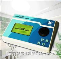 全自动室内空气现场甲醛?氨测定仪201MG