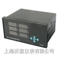 带通讯多回路温控仪 XMTJK801K/2K