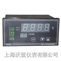 16路温度巡检仪 XMTJ1601/1602
