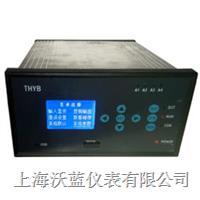 多路带记录温湿度巡检仪 XMTHD8048R.
