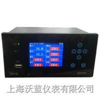 8路温度记录仪 XMTHR848