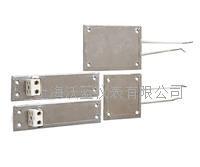不锈钢云母电热板