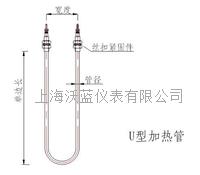 单U型加热管