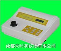 细菌散射光浊度仪 WGZ-2