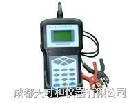 智能电池内阻测试仪 PITE 3912
