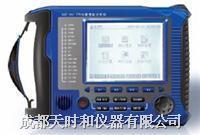 2M传输性能分析仪 GT-1CF