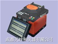 光纤熔接机 AV6471