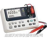 HIOKI3555电池测试仪 HIOKI3555