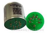 深圳市廠家直銷高精度智能型甲醛傳感器模組