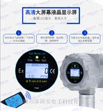 固定式管道式鍺烷濃度檢測儀