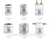 大氣監測專用VOC傳感器