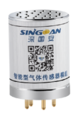 5V供電輸出0-5V電壓TTL串口信號可燃氣體傳感器